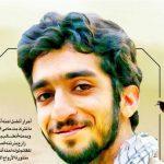 حضور نماینده رهبر انقلاب در مراسم شهید محسن حججی