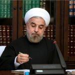 متن تبریک دکتر حسن روحانی به آیت الله هاشمی شاهرودی