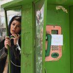 تیزر فیلم جنجالی و توقیفی پاریس تهران + فیلم