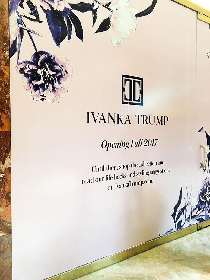 تجارت جدید ایوانکا ترامپ