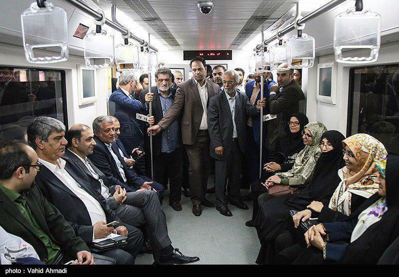 مترو سواری اعضای شورای شهر تهران