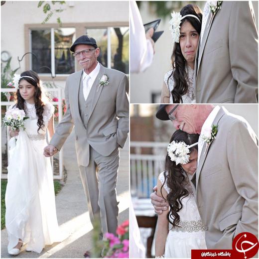 غمگینترین عروسی جهان