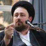 سخنرانی سید حسن خمینی در کنگره مجمع ایثارگران