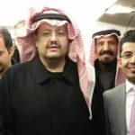 حذف بیصدای شاهزادههای معترض سعودی