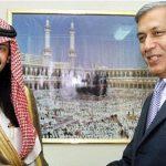 همه چیز درباره ماجرای پیچیده ناپدید شدن شاهزادگان سعودی