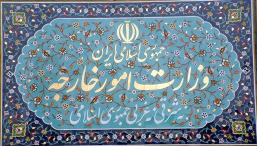 واکنش جالب ایران به امضای تحریم ها توسط رئیس جمهور آمریکا