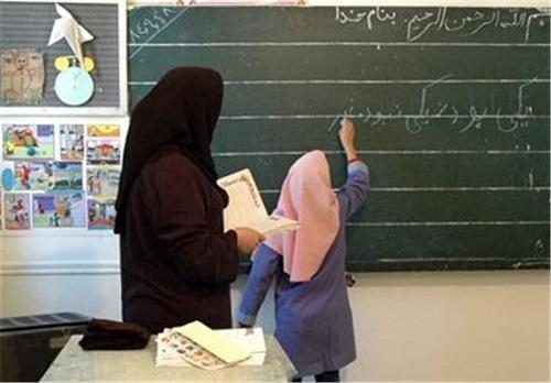 بیماریهای ممنوع برای استخدام در آموزش و پرورش