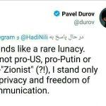 واکنش مدیر تلگرام به اظهارات قاضی پور