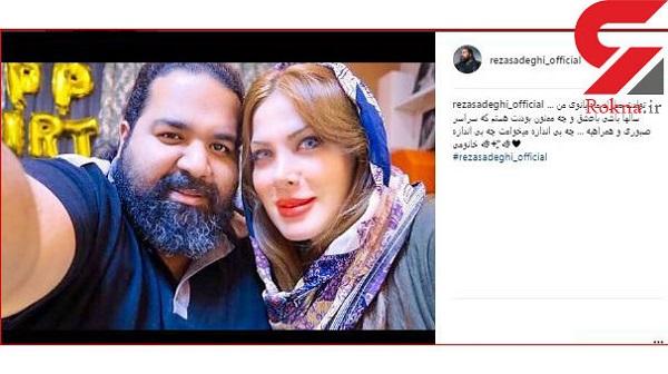 متن عاشقانه رضا صادقی برای همسرش