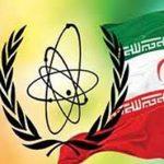 نشست ايران و 1+5 با حضور «رکس تیلرسون»