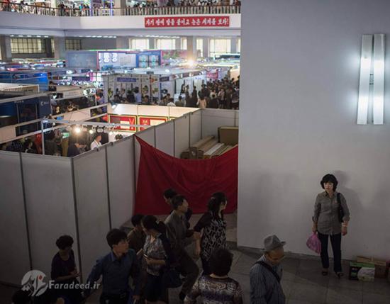 نمایشگاه پائیزه در پایتخت کره شمالی