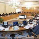 جزییات مصوبات جلسه امروز هیئت دولت