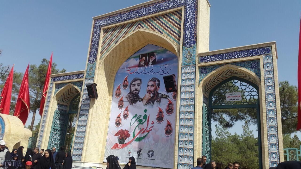 مزار شهید حججی در نجف آباد