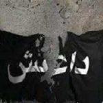 حمله انتحاری داعش این بار با کامیون خرما