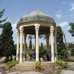 عکسی کمیابی از آرامگاه حافظ قبل از بازسازی