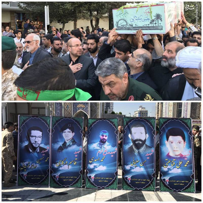 مراسم تشییع شهدا در مشهد