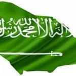گاف وزارت آموزش پرورش عربستان در کتاب درسی