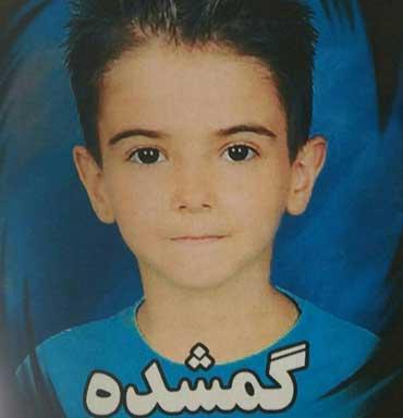 پسر گم شده در امام زاده هاشم
