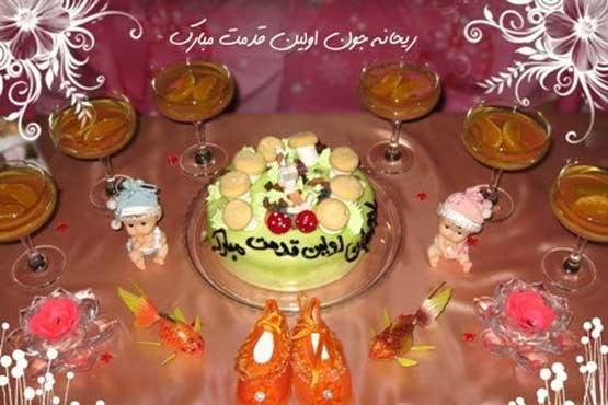 جشن های عجیب و غریب در ایران