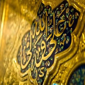 شعرخوانی پیرمردخوش صدای نابینادر رسای حضرت علی(ع)+ فیلم
