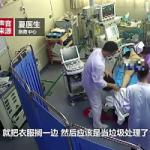 حیرت پزشکان بیمارستان از درخواست عجیب همراه یک بیمار