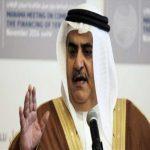 گستاخی وزیرخارجه بحرین علیه ایران در سازمانملل