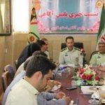 کارمندان اختلاس گر بانک در فارس دستگیر شدند