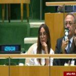 سلفی جنجالی دختر رئیس جمهور در سازمان ملل