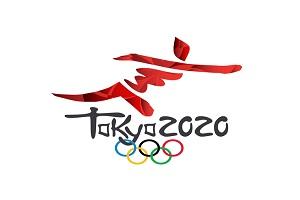مراسم هزار روز تا المپیک در توکیو برگزار شد