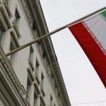 تعرض به دفتر حافظ منافع ایران در واشنگتن