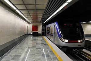 تعطیلی خط ۷ مترو از فردا تا اطلاع ثانوی