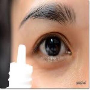 این گیاهان دارویی بینایی شما را چند برابر می کند