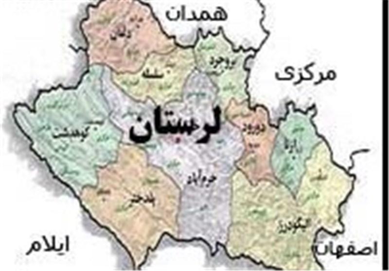 آفتابه دوهزار و ششصد ساله در استان لرستان