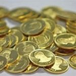 پلمب سکههای طلا را در هنگام خرید باز کنید