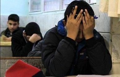 شکنجه دانش آموزان یک مدرسه در استان ایلام