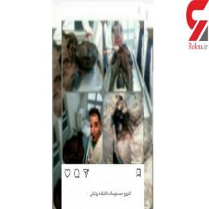 سلفی پسر دانشجو تبریزی با جسد