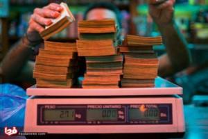 در اینجا پولها را نمیشمارند، وزن میکنند!