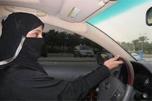 شغل پر درآمد زنان عربستان
