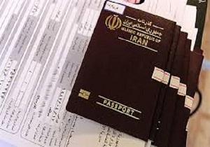 هشدار پلیس فتا درباره ویزای اربعین را جدی بگیرید