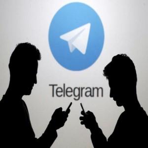 شایعه ای که در تلگرام و شبکه های اجتماعی جنجال به پا کرد!+عکس