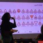 راهاندازی آموزشگاه رانندگی زنان در عربستان