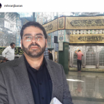 رئیس رسانه ملی و مجری معروف در سوریه