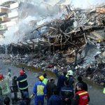 تشریح آخرین وضعیت ساختمان پلاسکو