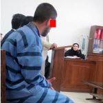 قتل دختر 18 ساله به دست نامزد سنگدل