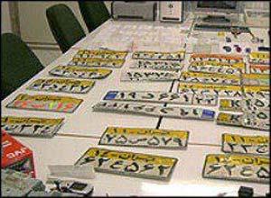 تاجر عرب ۳ میلیون دلار برای پلاک ماشین داد!