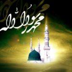 شمشیر منسوب به پیامبراسلام (ص)