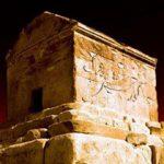 روزنامه جوان: پاسارگاد، مقبره کورش نیست