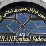 فدراسیون فوتبال سومین محموله را به کرمانشاه ارسال کرد