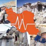 حکم جالب یک قاضی در لرستان به نفع زلزله زده های کرمانشاه