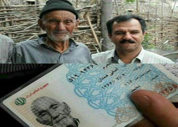 آیا پیرترین مرد جهان در آذربایجان شرقی است؟